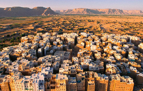 "Shibam, the ""mud"" Manhattan"