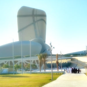 King Abdulaziz Centre, by Snøhetta.