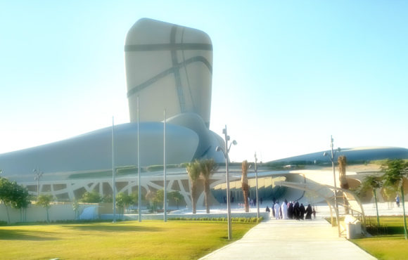 King Abdulaziz Centre, by Snøhetta.